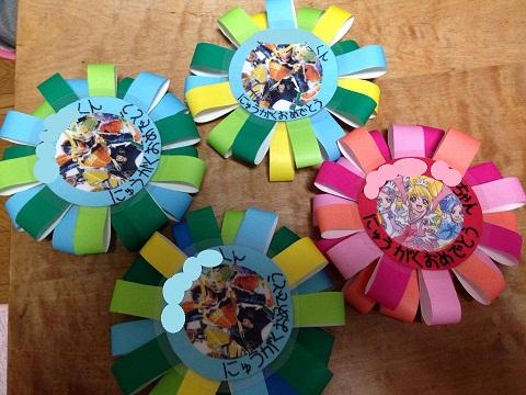 簡単 折り紙 折り紙 メダル 簡単 : momozo814.jugem.jp