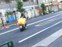 yellow jacket 千駄木店 デリバリー 写真