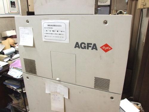 agfa アナログ