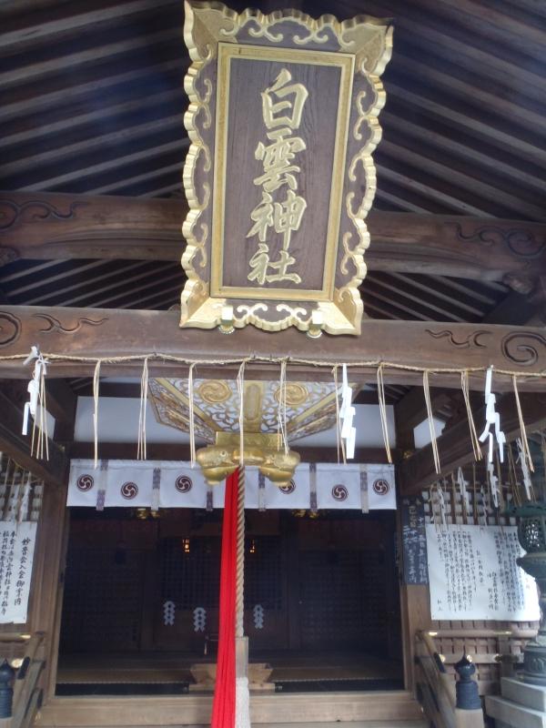 京都御所にある三つの宗像三女神...