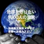 mail_magazine.jpg