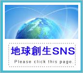 sns2.jpg