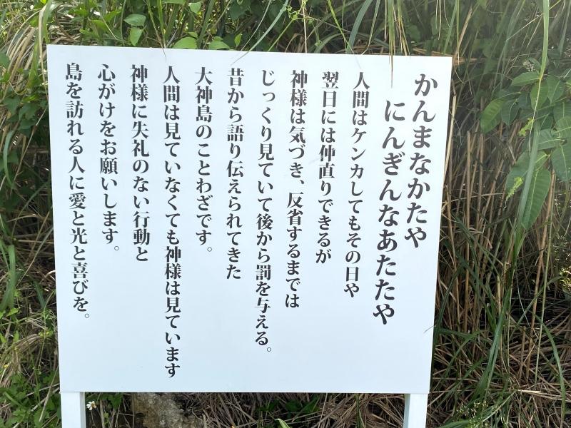 http://img-cdn.jg.jugem.jp/472/1262880/20200402_2691726.jpg
