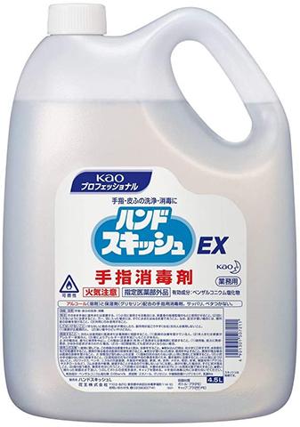 花王プロハンドスキッシュEX4.5l