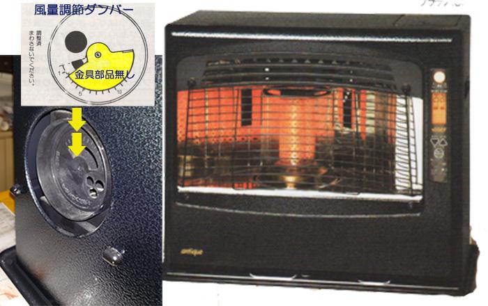 LR-680Fの部品