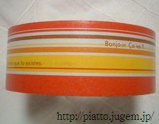 Indexで購入した梱包テープ