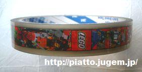 LEGOのセロテープ。