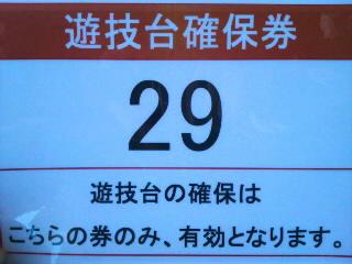 SN3L23180001.jpg