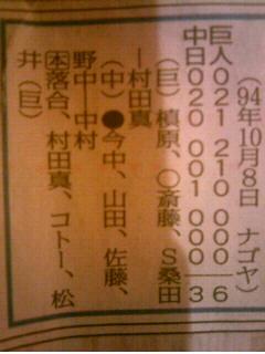 ML_121023_22335700020001.jpg