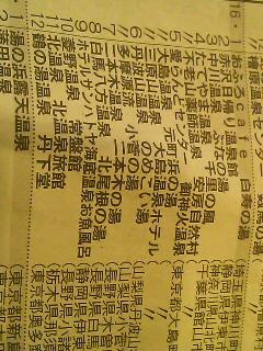 SN3L08070001.jpg