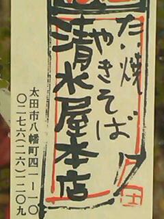 190707_1717~010001.jpg