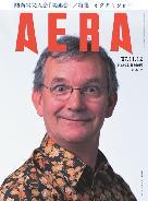 AERA2007年11月12日号