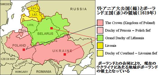 リトアニア大公国