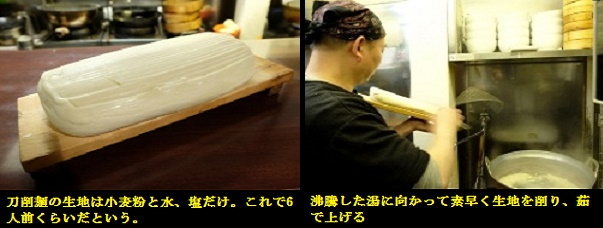 麺料理ー2