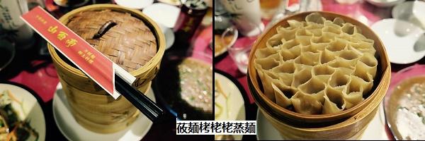 麺料理ー8