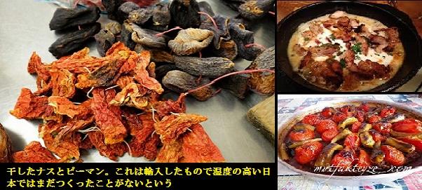 クルド料理ー9