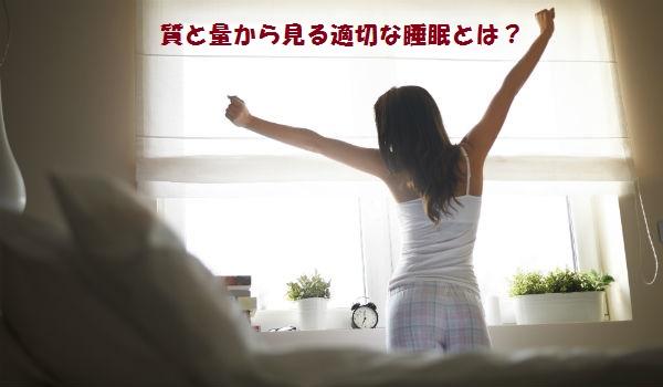 睡眠ー33