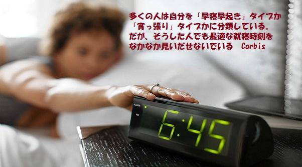 睡眠ー95