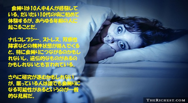 睡眠ー120