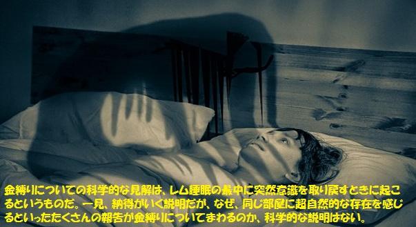 睡眠ー121