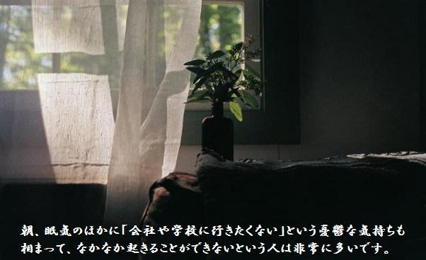 睡眠ー128