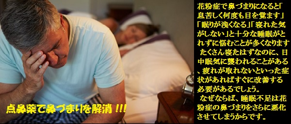睡眠ー147