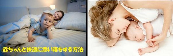 睡眠ー242