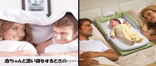 睡眠ー243