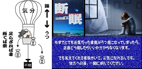 睡眠x-01