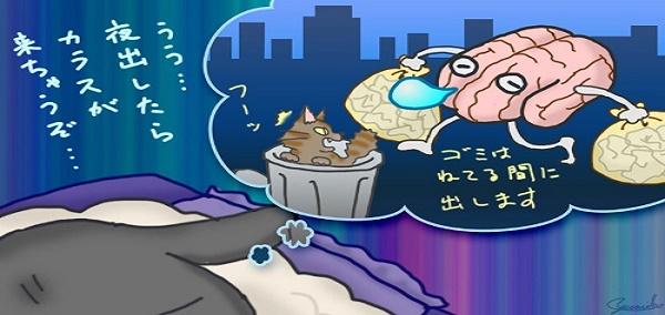 脳の掃除01