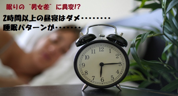 昼寝時間ー5