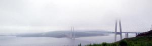 ルースキー橋