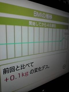 20090607233609.jpg