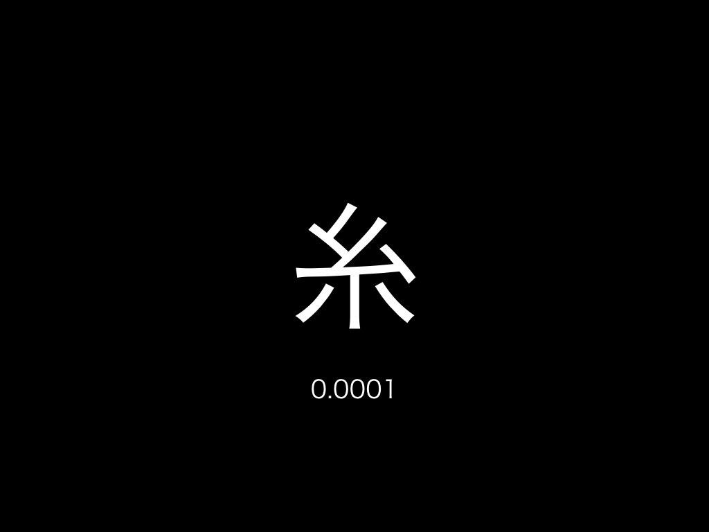 小数.006.jpg