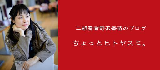 blog2015.jpg
