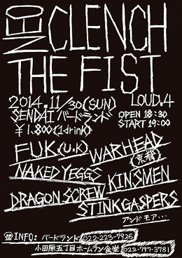 20141130_flyer.jpg