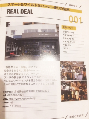 IMG_8131.JPG