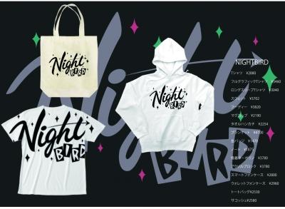 NIGHTBIRD.jpg