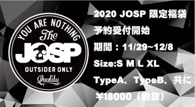 2020福袋バナー(スクロール).jpg