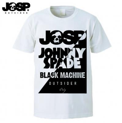 black machine tee wh front.jpg