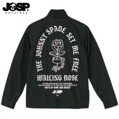 rose swing bk back.jpg