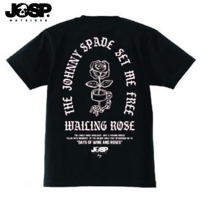 rose tee bk back.jpg