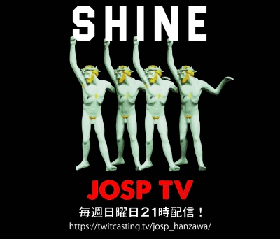 josp tv cwo2.jpg