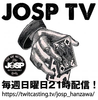 josp tv3.jpg