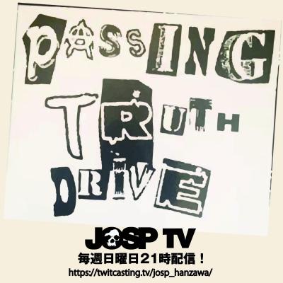 josptv passing-1.jpg