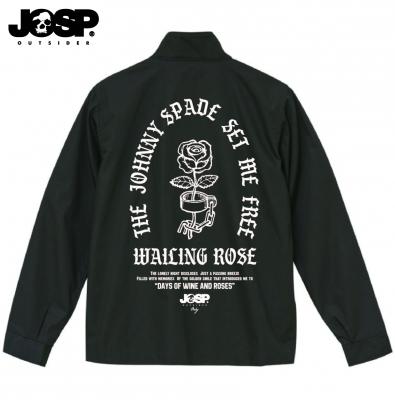 wailing rose swingtop1.jpg