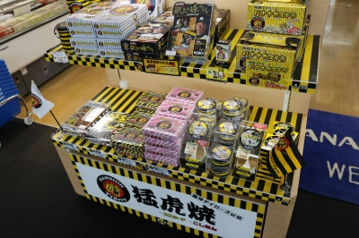 神戸空港の阪神コーナー