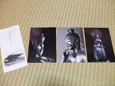 中宮寺 弥勒菩薩ポストカード