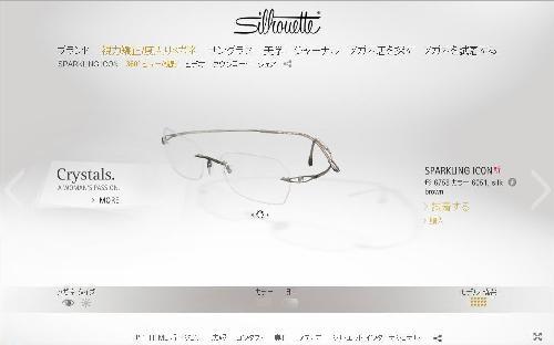 silhouette_2.jpg
