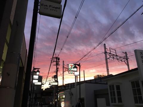 MORE『快適メガネ研究会』のブログ